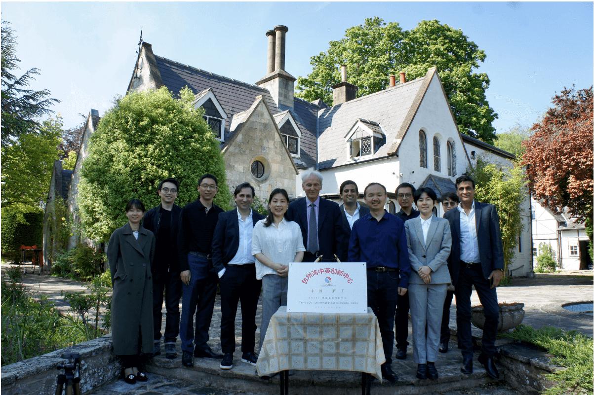 Magna Carta Island, Magna Carta Society 5.0, International Innovation Centre, UKIIC, IIC, International Cooperation Forum